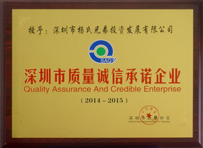 Quality Assurance And Credible Enterprise