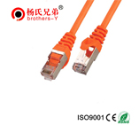 Product Name: CAT 5E RJ45-RJ45 Patch Cord Cable