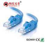 UTP Cat.6 Crossover Patch Cord