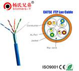 Cat6 utp outdoor plenum cable