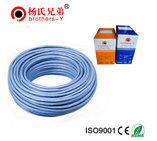 UL certified 24/26 AWG Cat 6 UTP Ethernet Network Cable