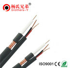 Siamese Coaxial Cable RG59+2power cable