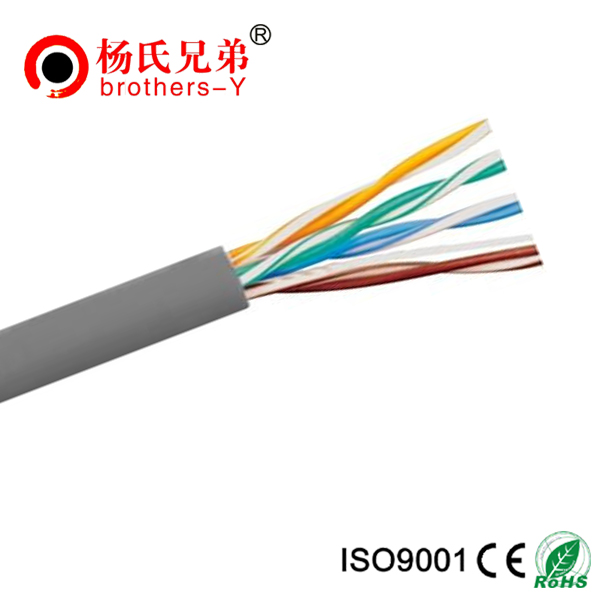 Cat5e UTP Bare Copper Network Cable