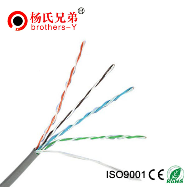 pvc insulation broadband cable network cat5e