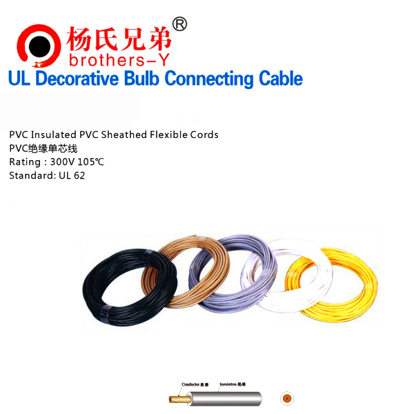Decorative Bulb Connecting Cable