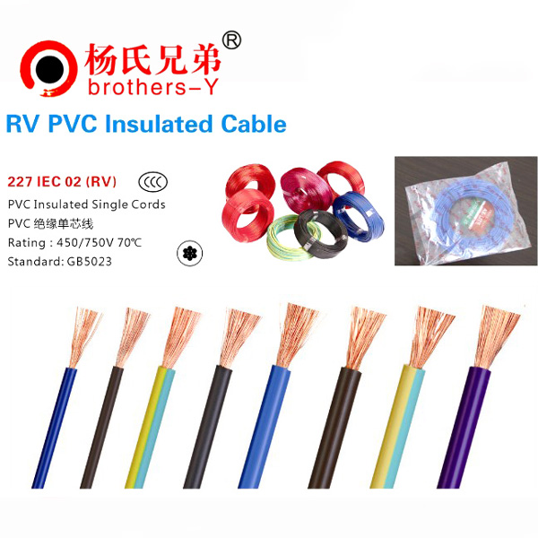 Flexible Household PVC Insulated Electric Cable Wire
